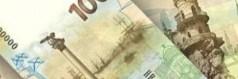 Купюра – «100 рублей» с изображением Крыма 2015 года! Как купить памятную банкноту?