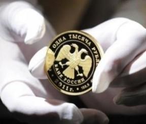 Инвестиционные монеты из драгоценных металлов: цены и ассортимент