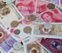 Китайская валюта к рублю или доллару. Стоимость Юань, комиссия и лимиты