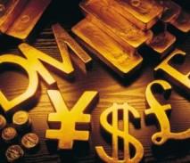 Курс валюты в Сбербанке на текущую дату, динамика котировок