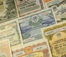 Облигации - надежные вложения финансов под защитой государства