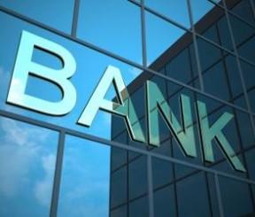 Среднерусский банк Сбербанка России - адрес в Москве и услуги населению