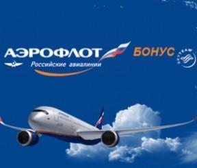 Начисление миль «Аэрофлота Сбербанк»: как зарегистрироваться в программе и проверить бонусы?