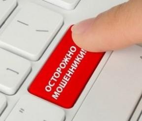 Мошенники от имени Сбербанка предлагают заработать на тестировании