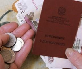 Льготная пенсия железнодорожникам украины