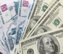 Процедура обмена долларов США на рубли
