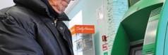 Когда на карту «Сбербанка» поступает пенсия: как узнать точное число?