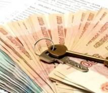 Продажа квартиры по ипотеке Сбербанка – основные варианты осуществления сделки