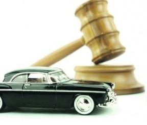 Реализация конфискованных авто Сбербанком: условия приобретения и порядок проведения торгов