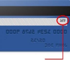 Секретные коды карт CVV2/CVC2: что это и для чего они нужны?