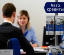 Процентные ставки на автокредиты в Сбербанке в 2015: условия займа новых и подержанных машин