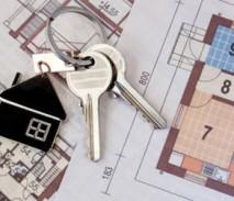 Как получить ипотечный кредит в 2016 году? Условия займа и процентная ставка