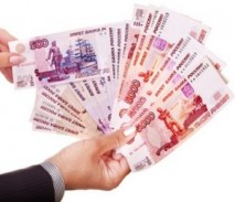 Хотите оформить кредит? Сбербанк предлагает сделать это быстро и легко!