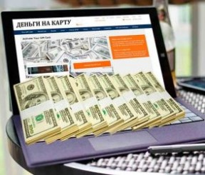 Как оформить в «Сбербанк Онлайн» потребительский кредит или карту Моментум?