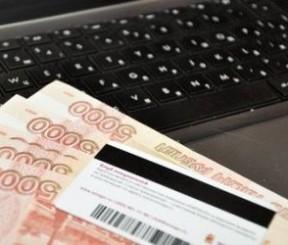 Срочный займ на карту Сбербанка: способы получения и погашения, условия