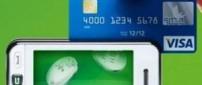 Мобильный банк от Сбербанка России: выбираем выгодный тарифный пакет