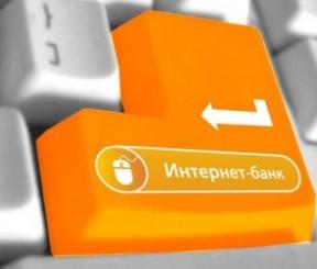 Интернет банк от ОАО БПС Сбербанк
