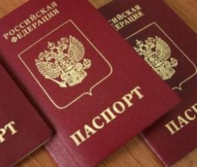 Оплата госпошлины через «Сбербанк Онлайн» Как оформить квитанцию на паспорт?