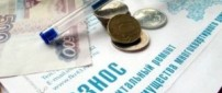 Варианты оплаты взноса в Фонд Капитального Ремонта