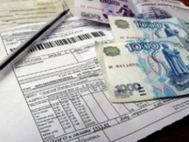 Схема оплаты коммунальных платежей через интернет