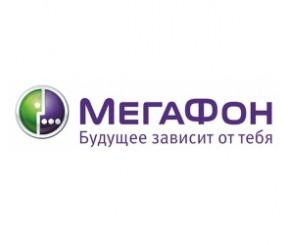 Мегафон: перевод денег на карту Сбербанка через смс или money.megafon.ru, пополнение банковского и мобильного счета