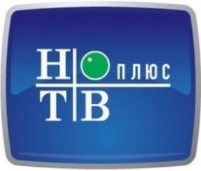 Оплата телевизионных услуг НТВ+ с помощью карты