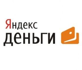 Как перевести средства с Яндекса на Сбербанк