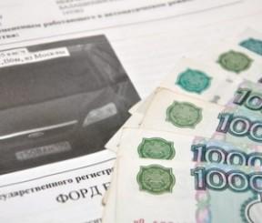 сколько идет оплата штрафов через сбербанк онлайн