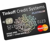 Пополнение кредитной карты Тинькофф через Сбербанк: условия, способы и тарификация