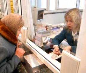 Вклады Сбербанка России в 2015 году – выгодные процентные ставки для пенсионеров по рублевым и валютным депозитам