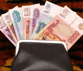 Предложения пенсионерам в 2016 году: высокие проценты и особые условия