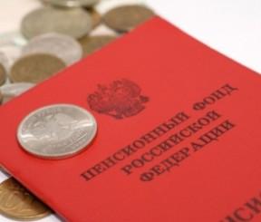 Сбербанк России - управляющий накопительной частью пенсии: за и против