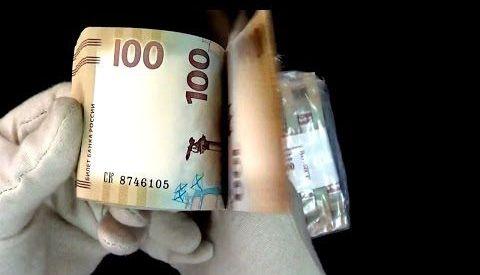 пачка 100 рублей крым