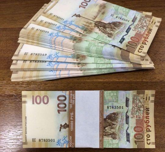 стопка и веер сторублевых банкнот крым