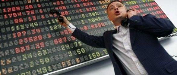 динамика на бирже
