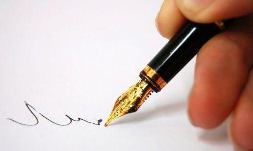 написать доверенность