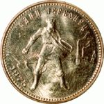 инвестиционная монета сеятель