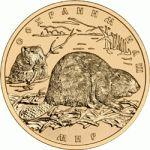 золотая инвестиционная монета бобр