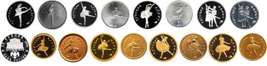 монета русский балет