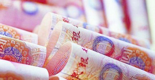 миовая валюта юань