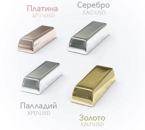слитки золота серебра ппалладия