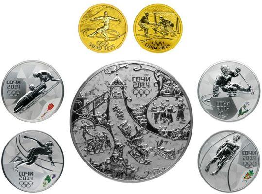 серебряные и золотые монеты сбербанка