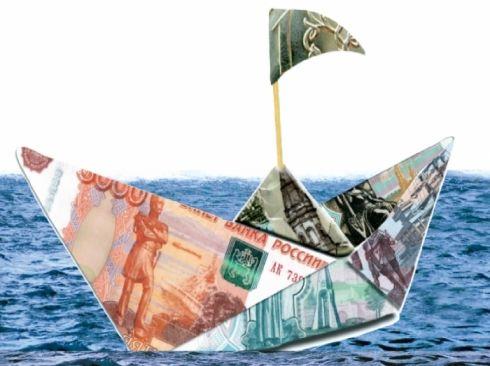 корабль из валюты