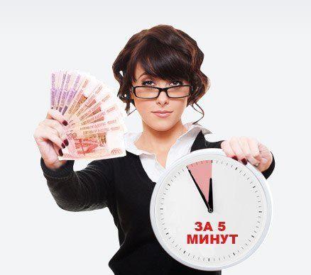 открыть счет в сбербанке за 5 минут