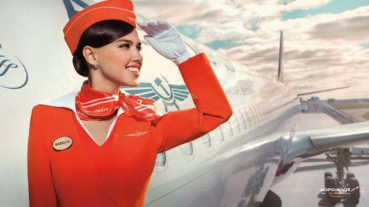 стюардеса