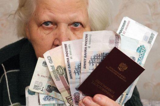 бабушка с пенсией полученной в сбербанке