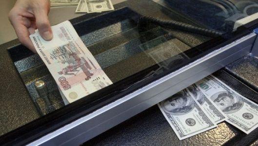 обмен долларов у оператора сбербанка
