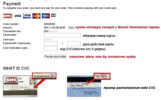 эта Как узнать пароль от карьочки банковской пожалуй