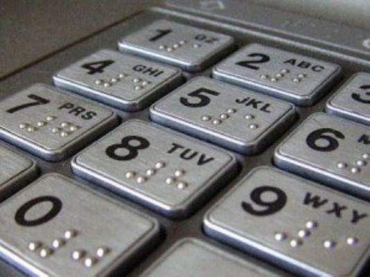кнопки терминала сбербанк