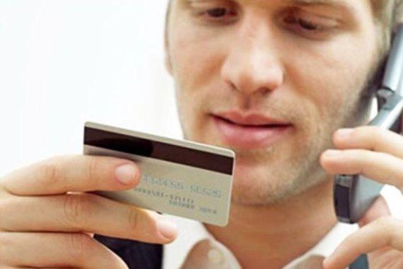 стоимость услуги узнать по телефону